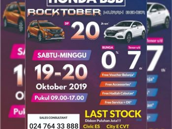 Honda BSB Rocktober Promo Image